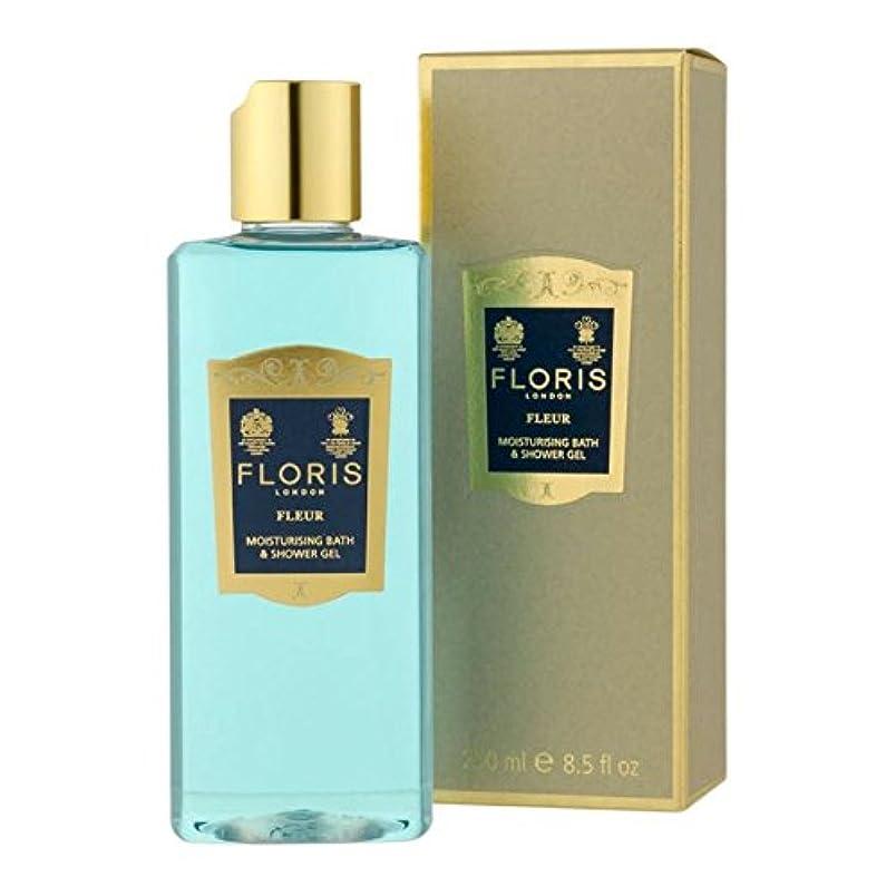 連合エジプト人音節[Floris ] フロリスフルール保湿入浴やシャワージェル250ミリリットル - Floris Fleur Moisturising Bath and Shower Gel 250ml [並行輸入品]