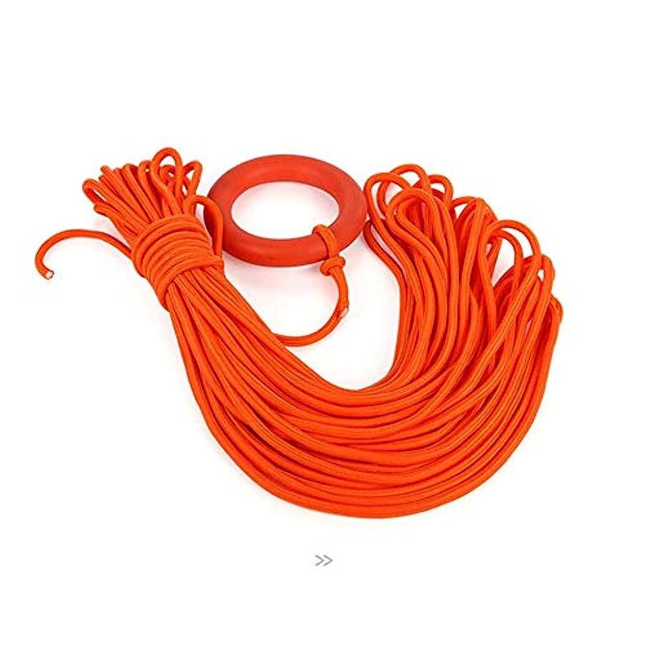 急いで流行しているラグ30メートルライフラインクライミング安全ロープをフローティングリングブレスレットを浮動