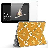 Surface go 専用スキンシール ガラスフィルム セット サーフェス go カバー ケース フィルム ステッカー アクセサリー 保護 チェック・ボーダー オレンジ 犬 足跡 模様 008650
