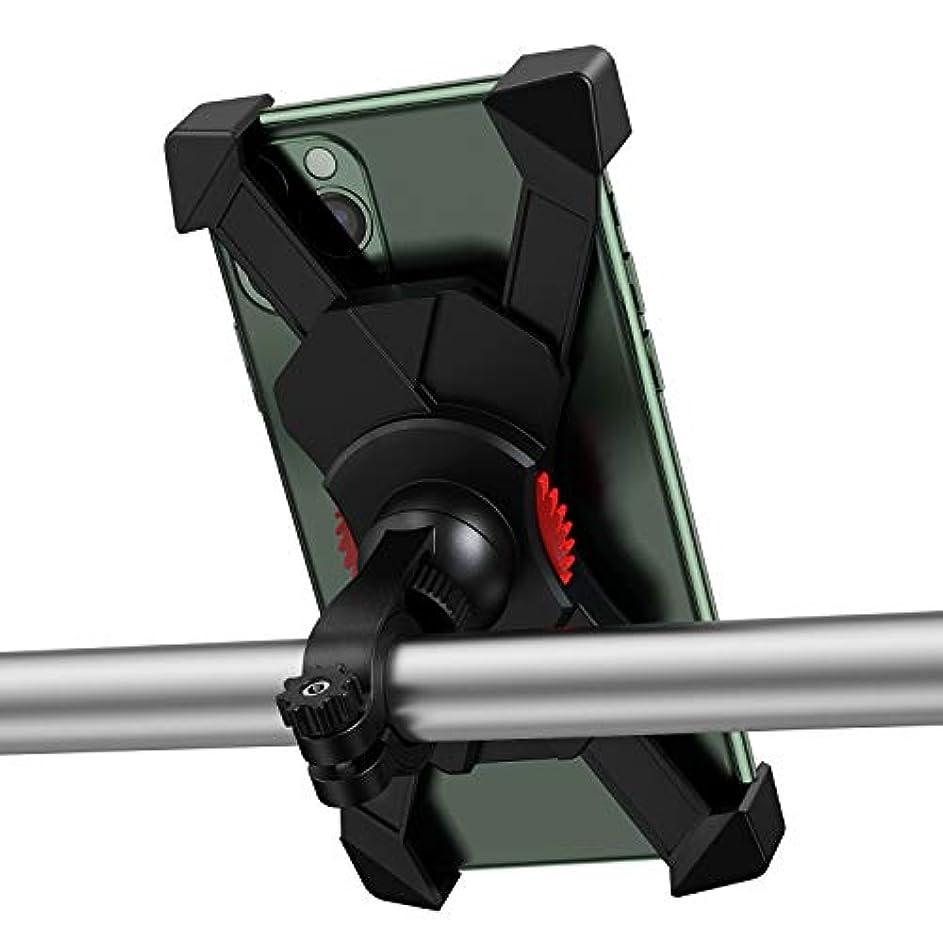 憎しみ狂気胚芽自転車 スマホ ホルダー オートバイ バイク スマートフォン振れ止め 脱落防止 GPSナビ 携帯 固定用 防水 に適用iphone7 8 X xperia HUAWEI android 多機種対応 角度調整 360度回転 脱着簡単 強力な保護 (ブラック)