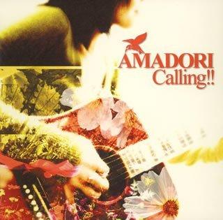 CALLING!!