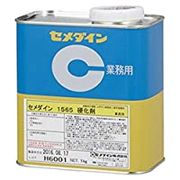 セメダイン 【ケース販売特価 20個セット】 エポキシ樹脂系接着剤 《1565》 硬化剤 2液常温硬化型 30分タイプ 透明性 容量1kg AP-056_set