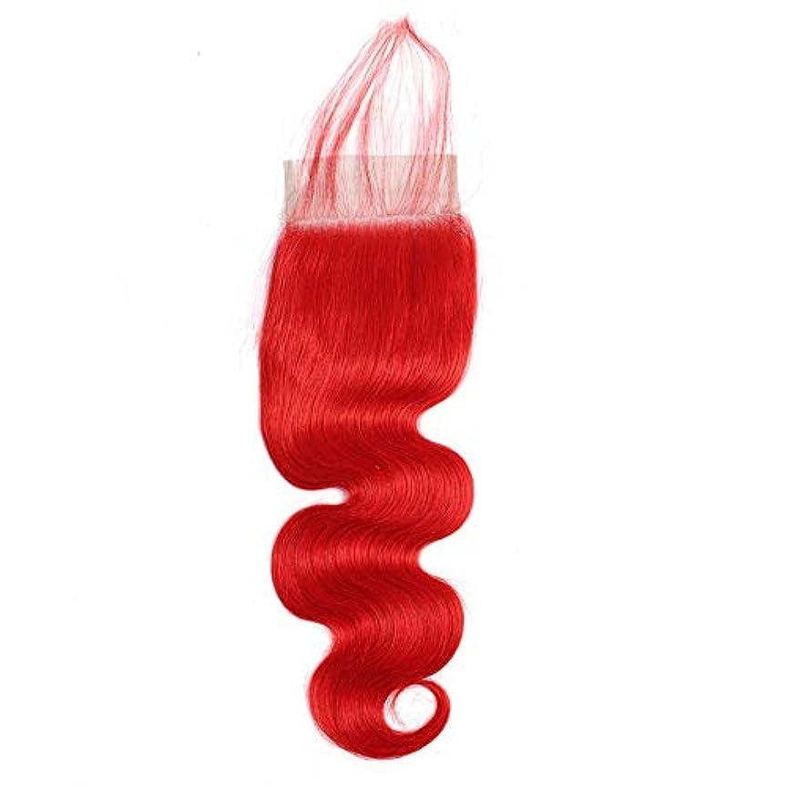 補足ルートブロックHOHYLLYA 4×4インチ実体波レース閉鎖ブラジルバージン人間の毛髪延長赤10インチ-16インチファッションかつら (色 : レッド, サイズ : 10 inch)