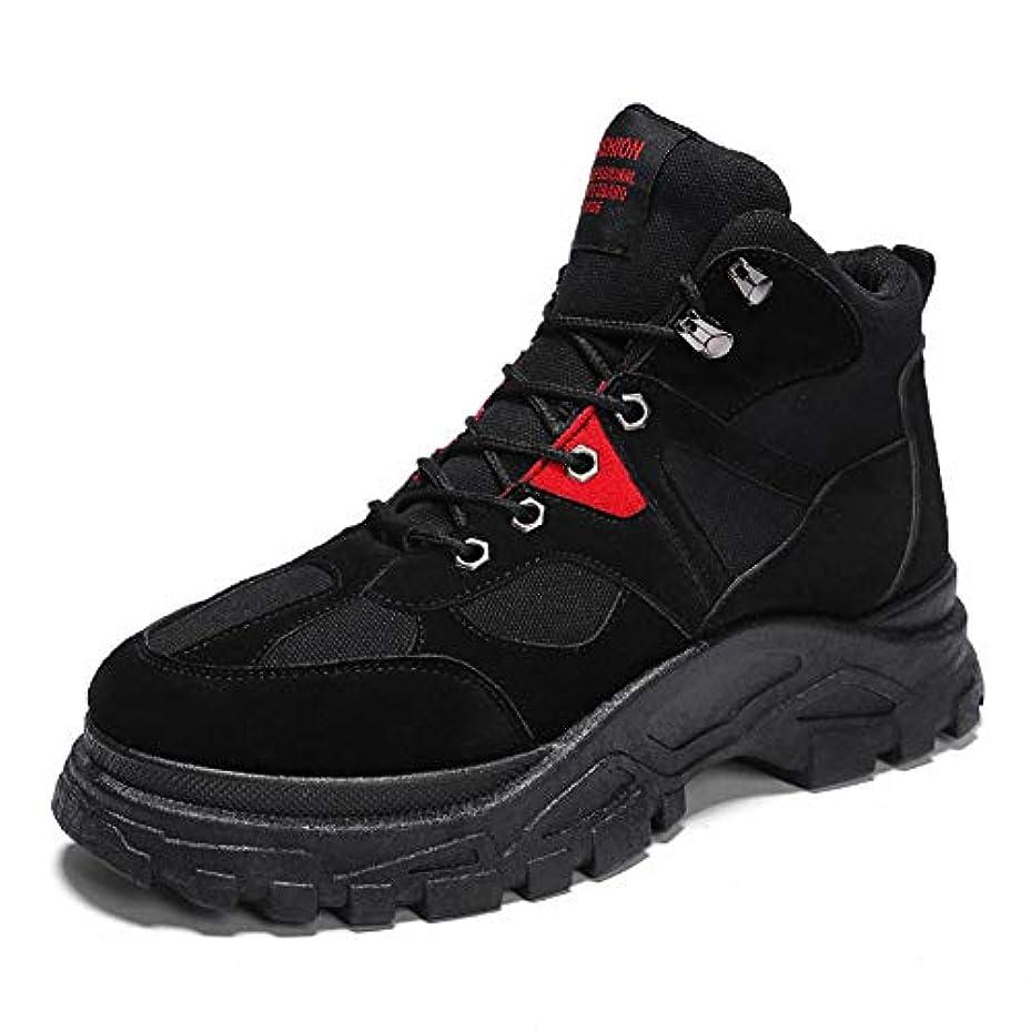月曜記念碑的な追跡イギリスの紳士靴、ミディアムカジュアルスポーツシューズ、冬の分厚い靴、学生プラスベルベットの古い靴
