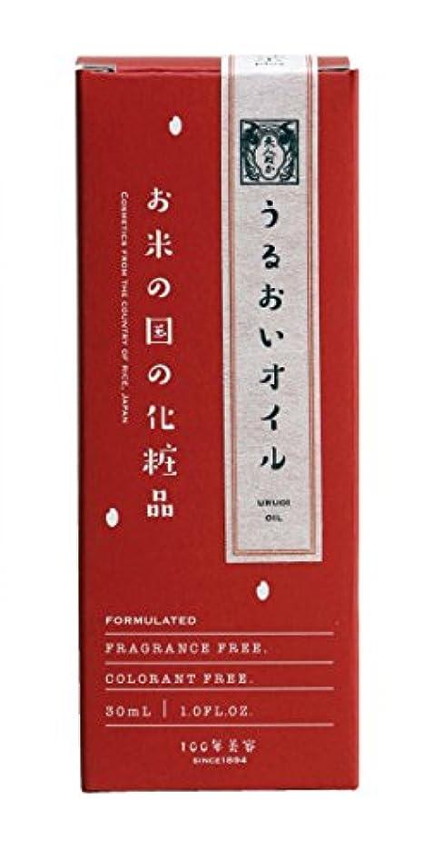 実験馬鹿パブリアル 純米プラス うるおいオイル 30mL