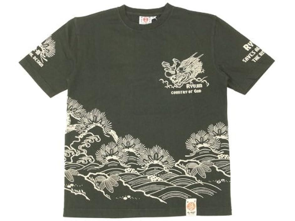 ロック上院機会爆裂爛漫娘 Tシャツ 波に龍 爆烈 エフ商会 メンズ 和柄 半袖tee rmt-212 黒