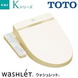 TOTO 温水洗浄便座 ウォシュレット Kシリーズ TCF8PK22-SC1 パステルアイボリー