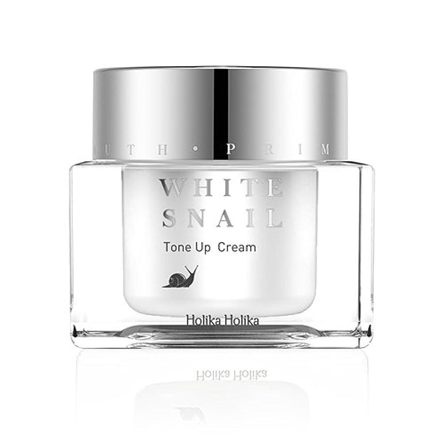 セラフウェイター内陸HolikaHolika(ホリカホリカ) Prime Youth White Snail Tone-Up Cream プライムユースホワイトスネイルトーンアップクリーム カタツムリ エスカルゴ [並行輸入品]