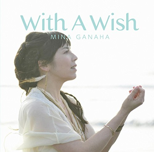 With A Wish