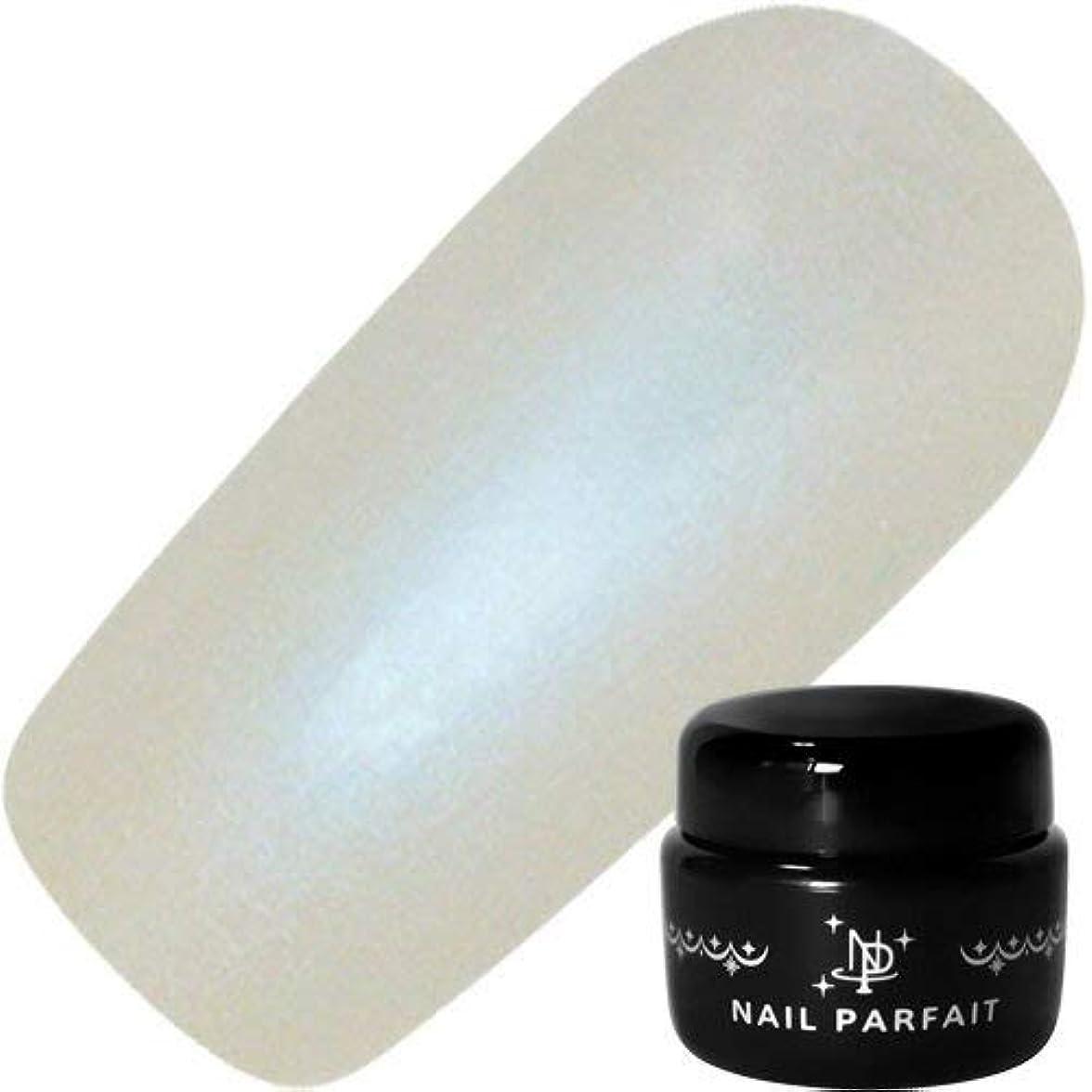 NAIL PARFAIT ネイルパフェ カラージェル 119 オーロラエフェクトブルー 2g 【ジェル/カラージェル?ネイル用品】