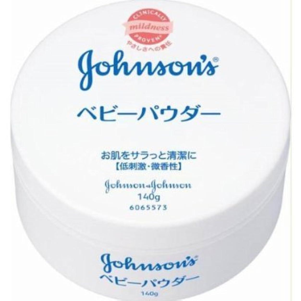 シビック印をつける乱気流J&J ベビーパウダー 140g (商品内訳:単品1個)