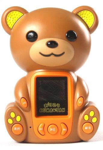 おりこうKUMA-TAN (クマタン)450種類のお話を収録したクマ・・・