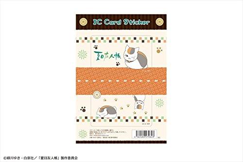 夏目友人帳 伍 01ニャンコ先生 ICカードステッカーセットの詳細を見る