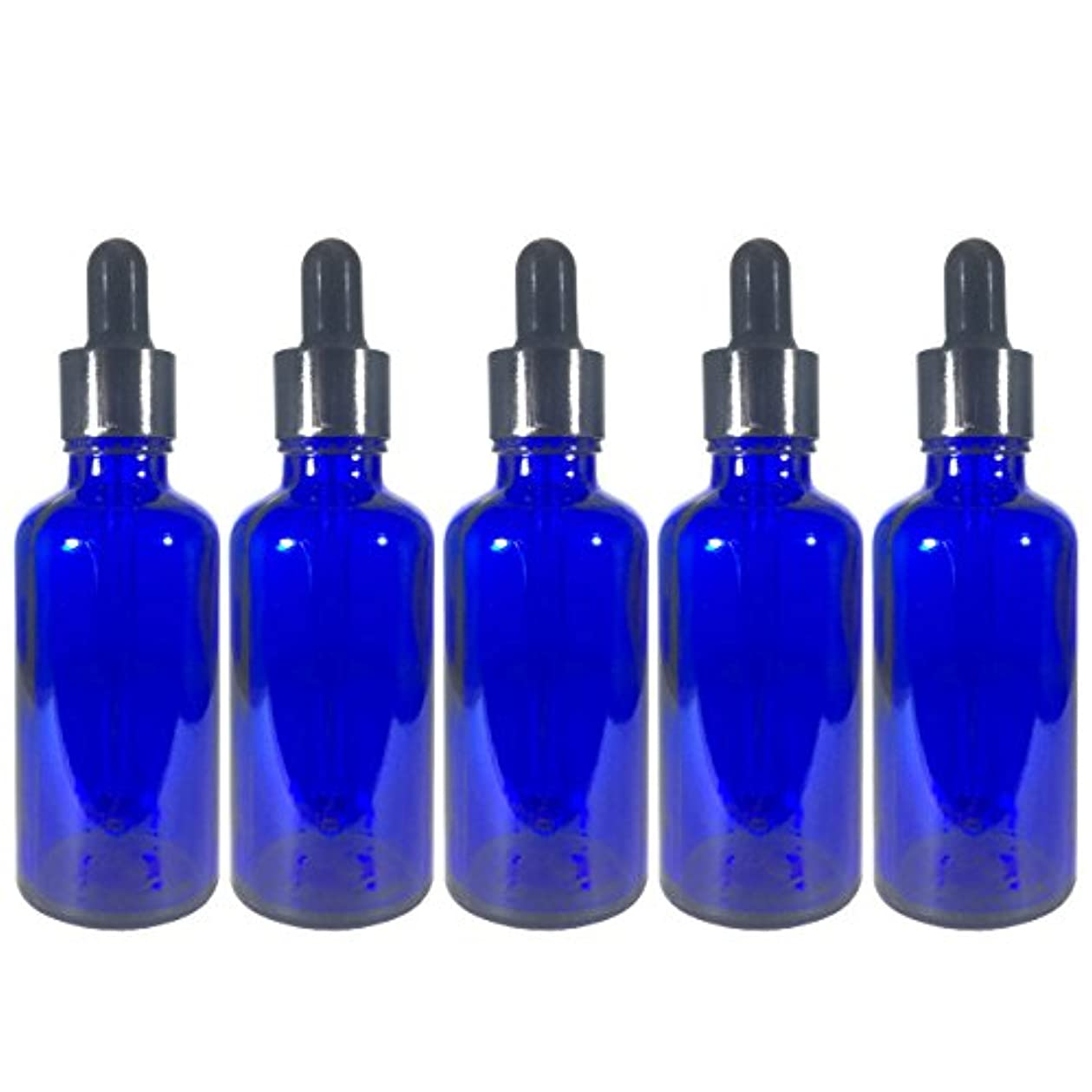 スポイト 付き 遮光瓶 5本セット ガラス製 アロマオイル エッセンシャルオイル アロマ 遮光ビン 保存用 精油 ガラスボトル 保存容器詰め替え 青色 ブルー (50ml?5本)