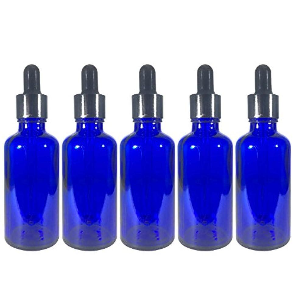 ガレージインフラブートスポイト 付き 遮光瓶 5本セット ガラス製 アロマオイル エッセンシャルオイル アロマ 遮光ビン 保存用 精油 ガラスボトル 保存容器詰め替え 青色 ブルー (50ml?5本)