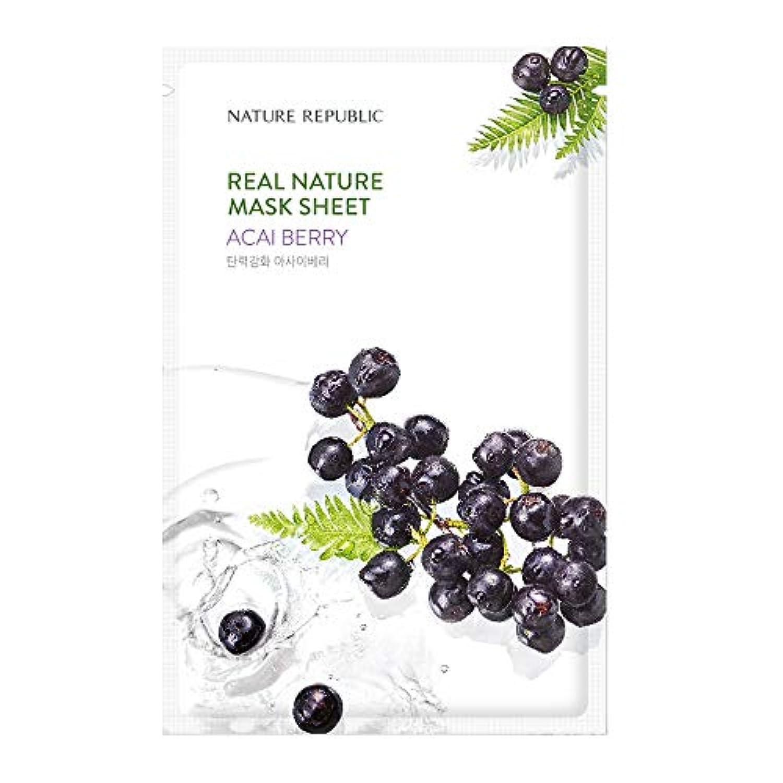 動かない液化する機動Nature Republic Real Nature Mask Sheet (10EA)リアルネイチャー マスクシート 10個 (Acai Berry_アサイベリー) [並行輸入品]