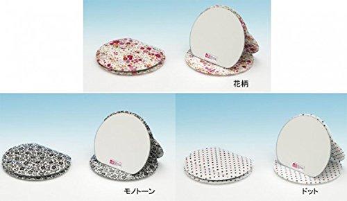 日用品 メイクアップ小物 鏡 コスメBOX 関連商品 細部まで大きく見える拡大鏡 プロモデル折立ミラー ×3倍 ドット・HP-03D
