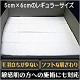 業務用 コットン 5cm×6cm 900枚 / エステティック、アイラッシュ サロン専用 化粧コットン