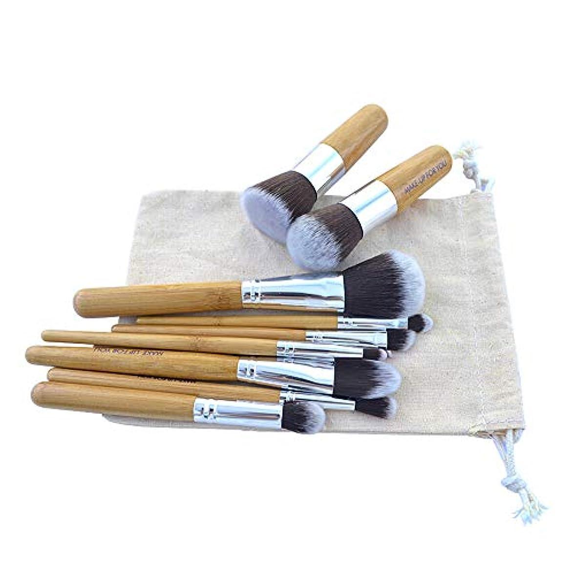 力強い建設シダVPGJQBUIYF メイクブラシ可愛い 持ち運び ファンデーションブラシ メイク メイク道具 化粧筆 ブラシセット ブラシ チークブラシ 化粧ブラシ 木製ハンドル化粧筆 人気 (11本セット)
