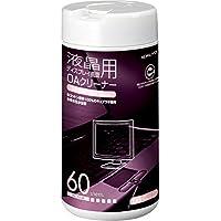 コクヨ OAクリーナー 液晶画面用 60枚 EAS-CL-L15