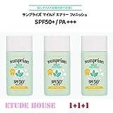Etude House ★1+1+1★ エチュードハウス サンライズマイルドエアリーフィニッシュサンミルクSPF50 + PA +++ Sunprise Mild Airy Finish Sun Milk [海外直送品]