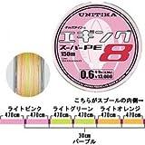 ユニチカ(UNITIKA) ライン キャスライン エギング スーパーPE8 150m 0.6号