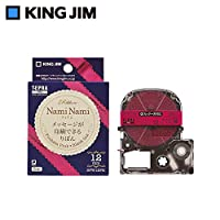 ギフトにぴったり♪簡単に作れるオリジナルリボン。 キングジム 「テプラ」PROテープカートリッジ りぼん ナミナミ フューシャピンク/黒文字 12mm SFW12PK 〈簡易梱包