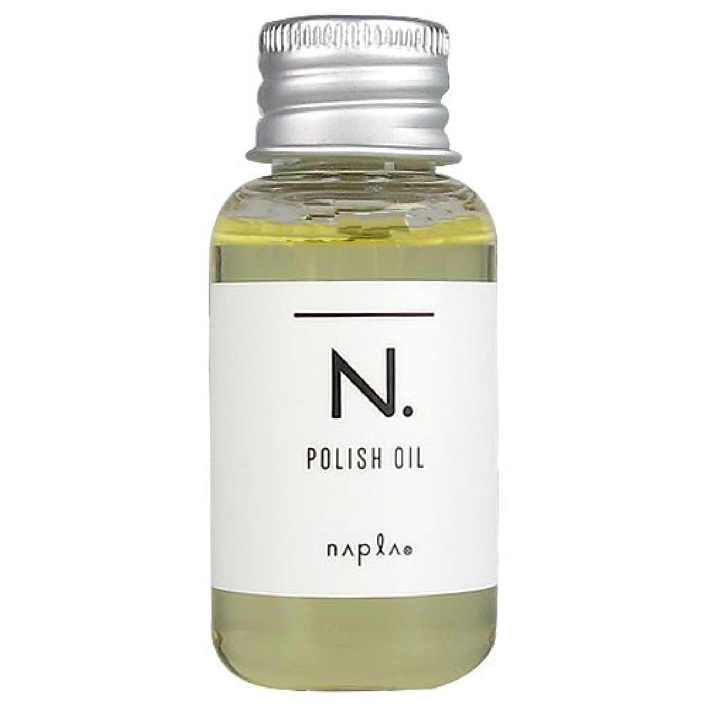 可愛い優越乳白ナプラ NAPLA N. ポリッシュオイル 30ml [並行輸入品]