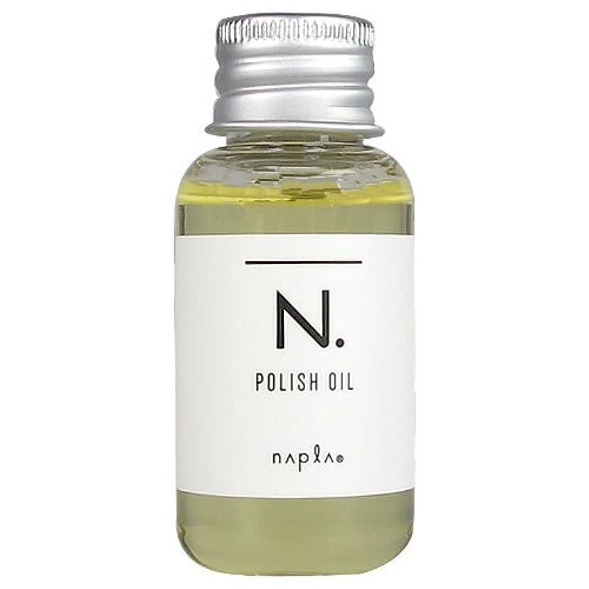 消毒剤用心深い傾くナプラ NAPLA N. ポリッシュオイル 30ml [並行輸入品]