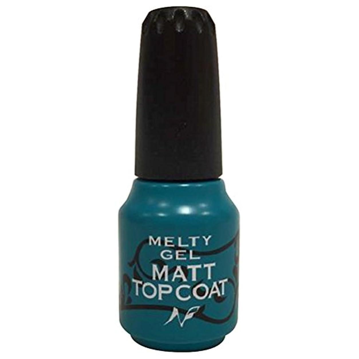Melty Gel マットトップコート 14g