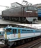 TOMIX【鉄道模型】 Nゲージ【92964】 JP EF65形電気機関車 (57・1127・JR貨物色)セット