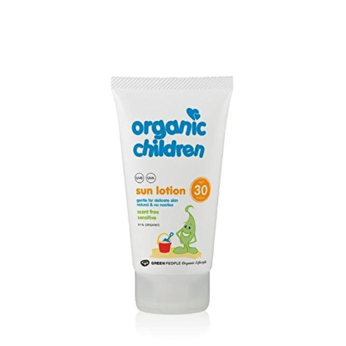舌記念爆風有機子ども30の香り無料のサンローション150 x2 - Organic Children SPF30 Scent Free Sun Lotion 150ml (Pack of 2) [並行輸入品]