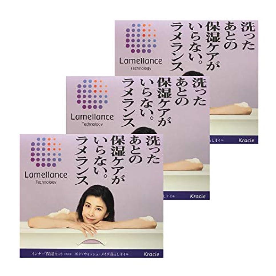 ブラシ選ぶことわざラメランス トラベル用サンプルセット(ボディウォッシュ10ml.クレンジングオイル3ml) (3個)