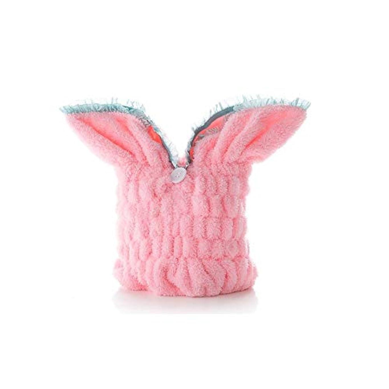 帝国デザイナー懲らしめHJRD ウサギの耳大人子供ドライヘアーキャップ、クイック吸収ヘアードライ毛タオル、包頭のシャワーキャップ (Color : Pink)