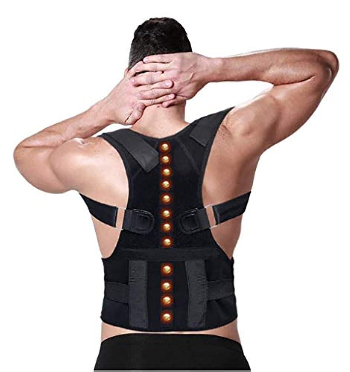 性別コットン苦い姿勢矯正ベルト、背部装具、悪い姿勢の改善、気質の改善、調整可能、腰痛緩和のためのダブルストロングスプリント、オフィス学習演習用 (Size : M)