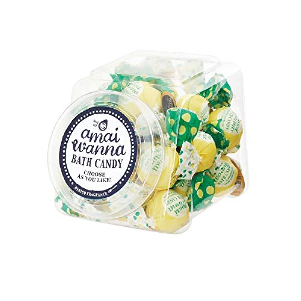 アマイワナSP バスキャンディーポットセット24粒入り(ママのゆずジンジャー バスギフト キャンディーの形の入浴料 大人可愛い)
