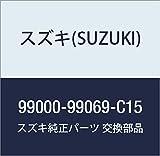 SUZUKI(スズキ) 純正部品  ハスラー  フォグランプ(IPF) [イエローコーティングレンズ] D9W999000-99069-C15