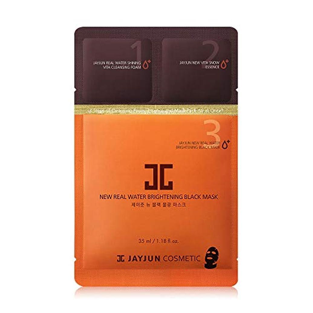 化学薬品アルコーブ寛容なJayjun(ジェイジュン) ブラック水分3ステップマスクパック25ml 10枚セット