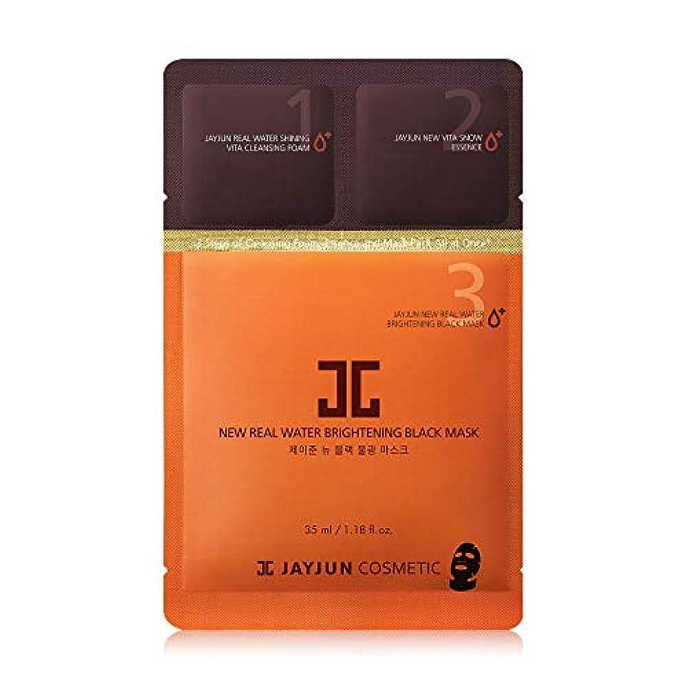 刻む繁栄するラグJayjun(ジェイジュン) ブラック水分3ステップマスクパック25ml 10枚セット