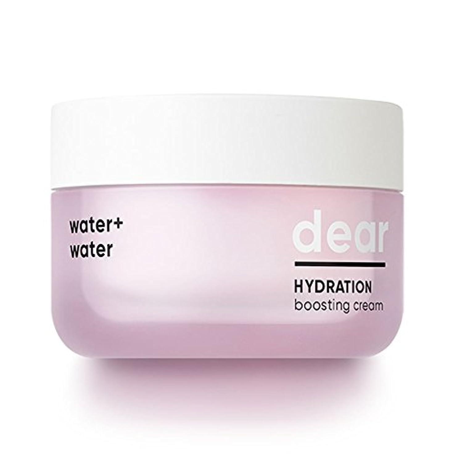 周囲限り彼のBANILA CO(バニラコ) ディア ハイドレーション ブースティングクローム Dear Hydration Boosting Cream