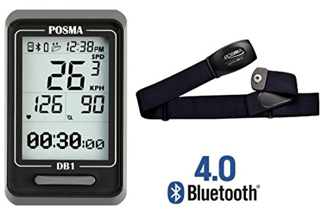 イヤホン連鎖階POSMA DB1 BLE4.0 サイクリングコンピューター、 速度計、オドメーター(積算距離計)、スマートフォン技術との融合でiPhoneと Androidによる GPS (オプションでBHR20 心拍計 および BCB20 スピード/ケイデンスセンサー組み合わせ選択可能)
