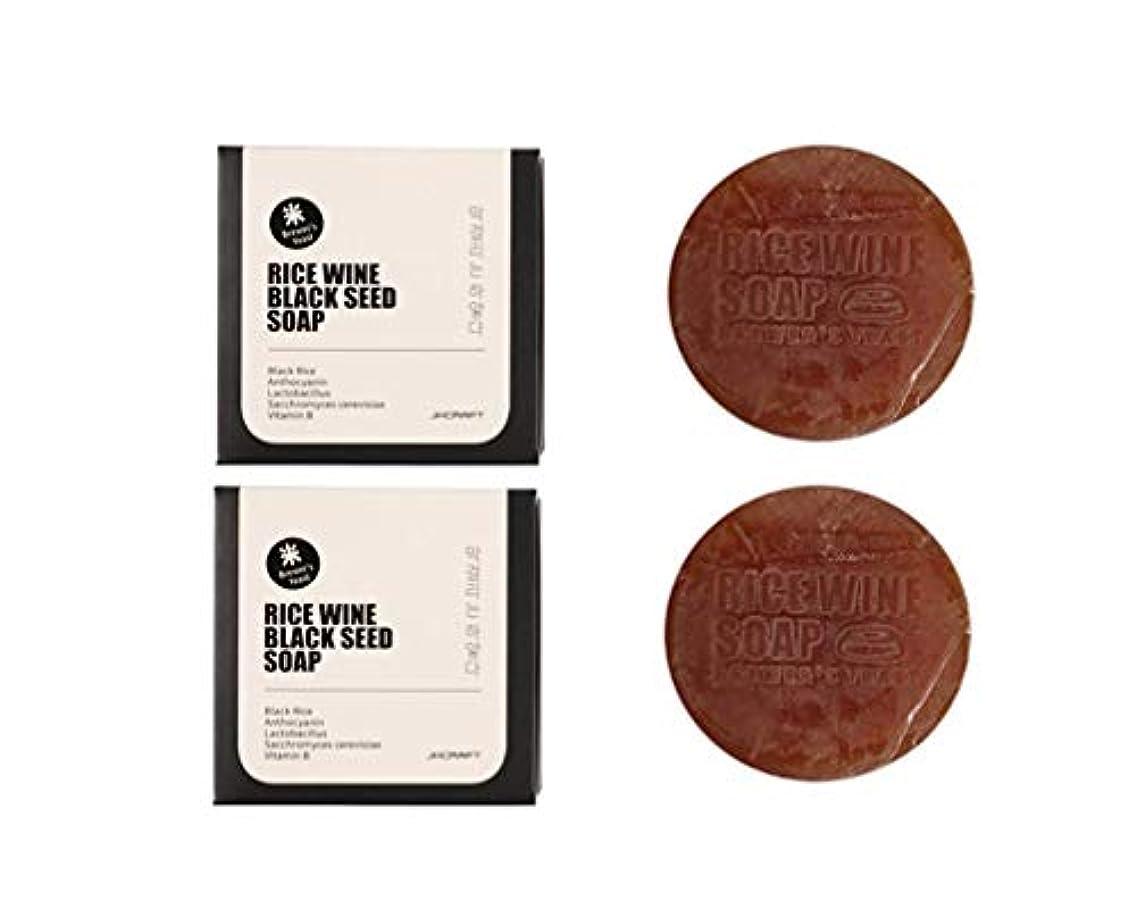 カッター漂流パシフィックJKCRAFT RICEWINE BLACK SEED SOAP 黒米マッコリ酵母石鹸,無添加,無刺激,天然洗顔石鹸 2pcs [並行輸入品]