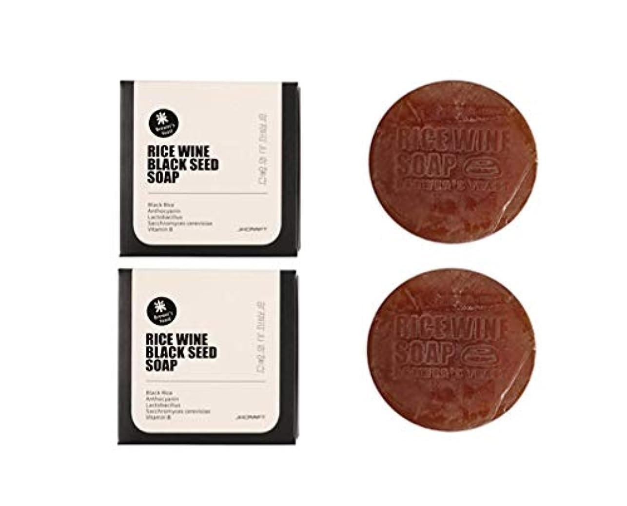 スコアシリアル主観的JKCRAFT RICEWINE BLACK SEED SOAP 黒米マッコリ酵母石鹸,無添加,無刺激,天然洗顔石鹸 2pcs [並行輸入品]