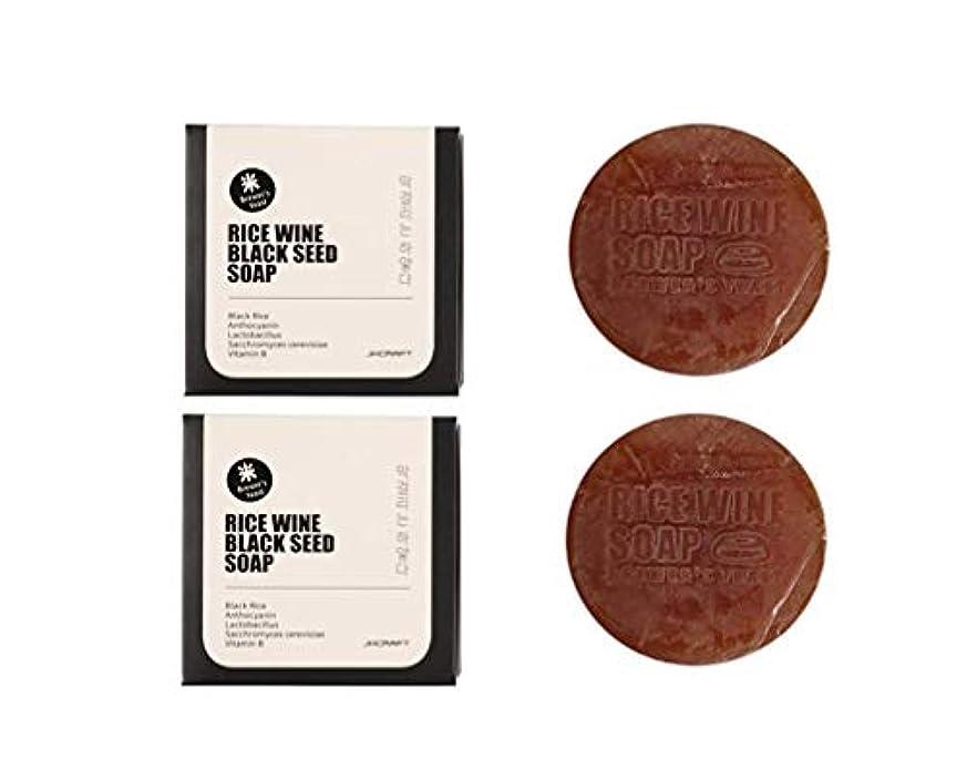 ストレンジャーエキゾチック美的JKCRAFT RICEWINE BLACK SEED SOAP 黒米マッコリ酵母石鹸,無添加,無刺激,天然洗顔石鹸 2pcs [並行輸入品]