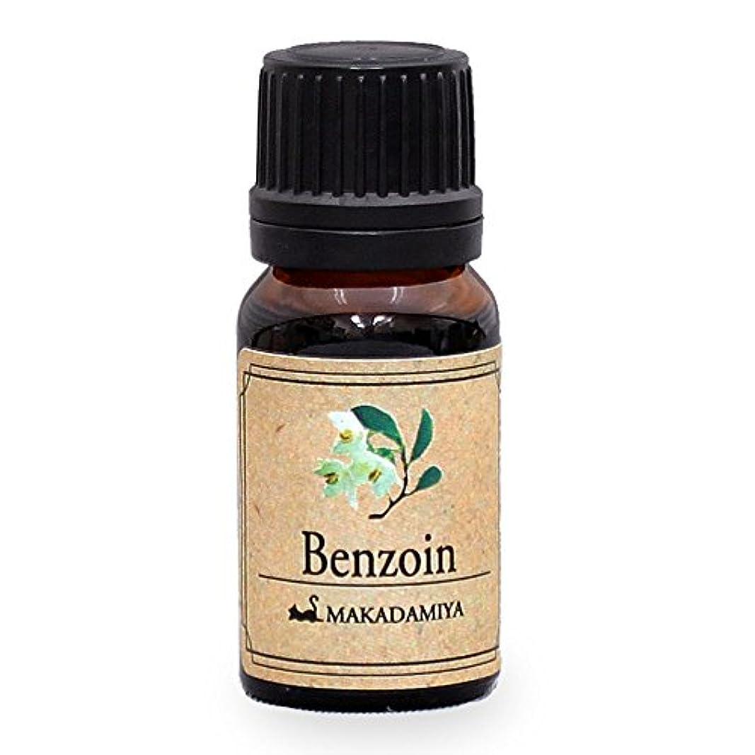 ラベル道路を作るプロセスいうベンゾイン10ml天然100%植物性エッセンシャルオイル(精油)アロマオイルアロママッサージアロマテラピーaroma Benzoin