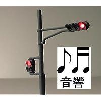 Nゲージジオラマ 5灯 十字路交差点用 2信号+ダミー2信号 SA5-04D