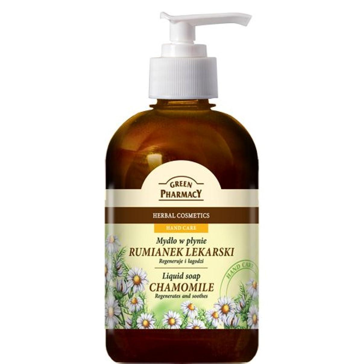 レギュラー仕様申し込むElfa Pharm Green Pharmacy グリーンファーマシー Liquid Soap リキッドソープ Chamomile カモマイル