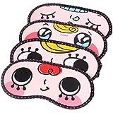 Healifty アイスアイシェード睡眠用アイマスク4pcs(ランダムパターン)