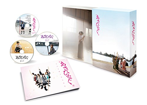 【Amazon.co.jp限定】映画『あさひなぐ』 Blu-ray スペシャル・エディション(Blu-ray3枚組)【完全生産限定版】(早期購入特典:映画フィルム風しおり1枚付き)(オリジナル特典:オリジナルたすき+ブロマイド3枚組付き)