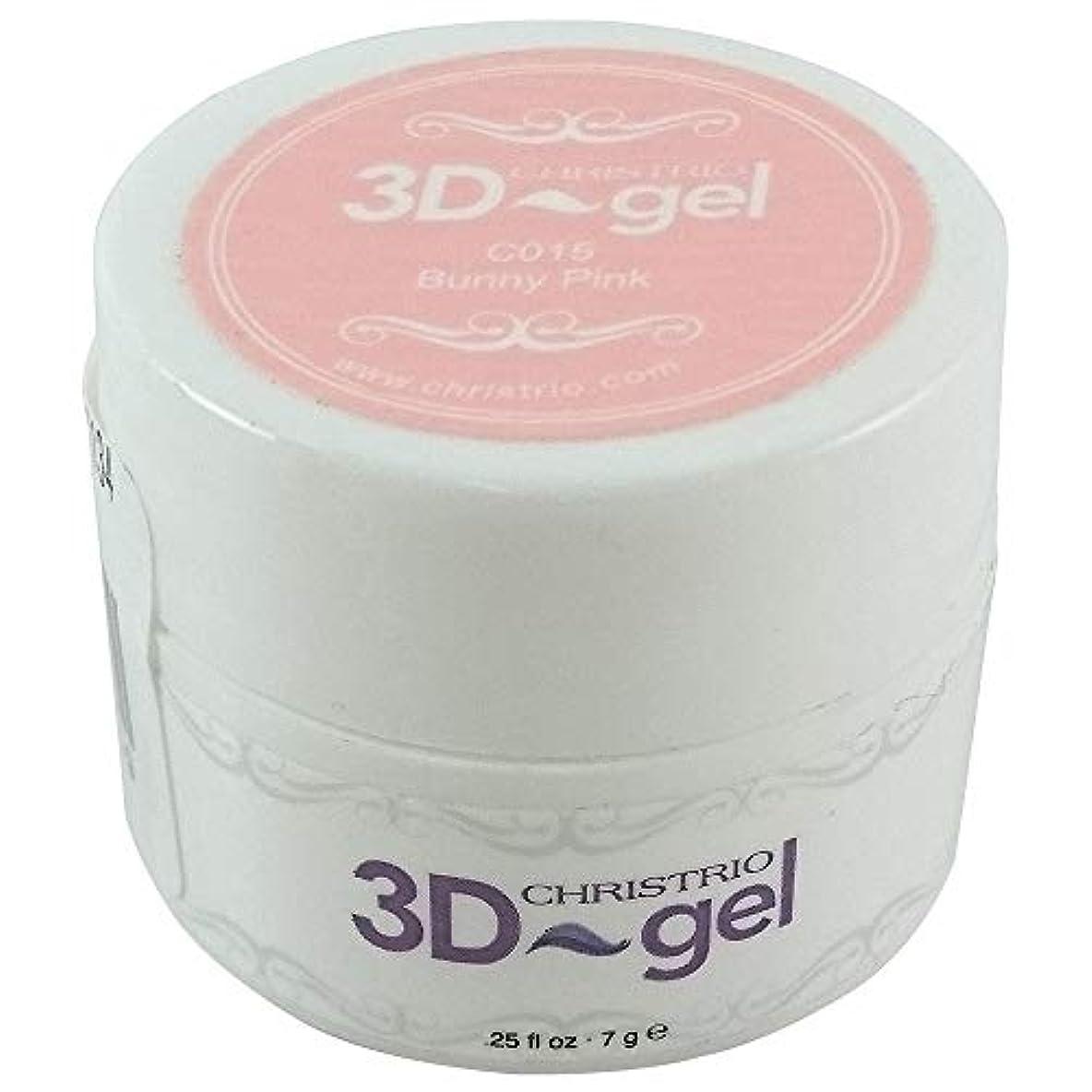 触覚トラブル喉頭CHRISTRIO 3Dジェル 7g C015 バニーピンク